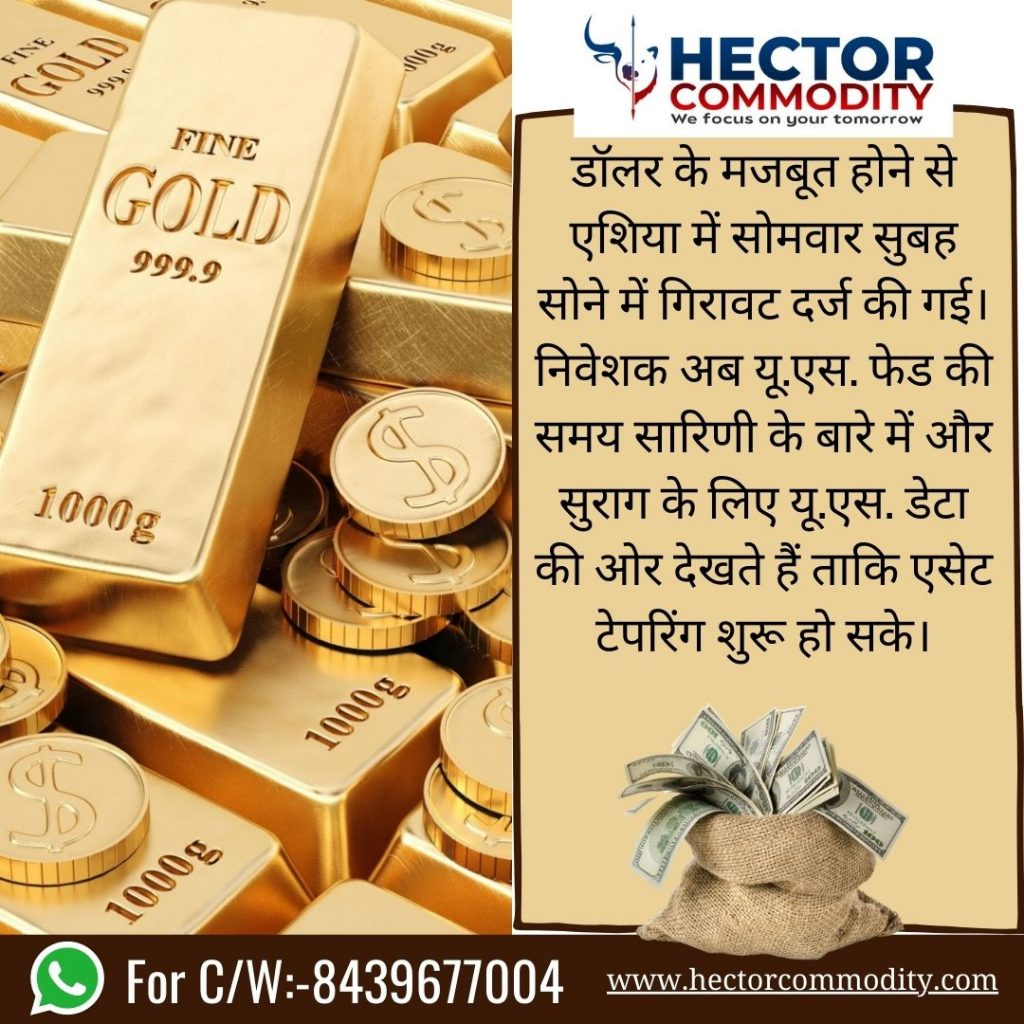 This image has an empty alt attribute; its file name is 13-SEP-GOLD-HINDI-1024x1024.jpg