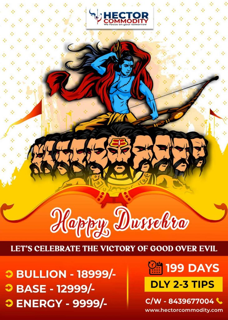 This image has an empty alt attribute; its file name is DUSSERA-730x1024.jpg